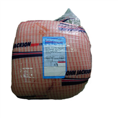Whole Cured Gammon - 5 kg